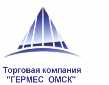 Фирма Гермес-Омск, ТК