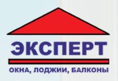 Фирма Эксперт