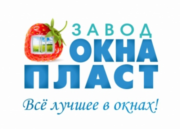 Фирма Завод Окна Пласт