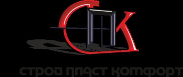 Фирма СтройПластКомфорт