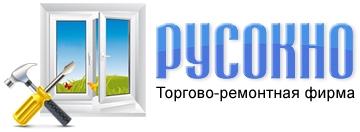Фирма РУСОКНО
