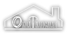 Фирма ТАЛИСМАН