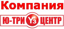 Фирма Ю-три центр