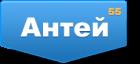Фирма Антей 55