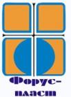 Фирма Форус-Пласт