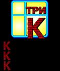 Фирма Три К