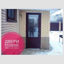 Фото окон от компании Завод Окна Пласт